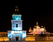 St. Michael's cathedral , Ukraine , Kiev . Royalty Free Stock Photography