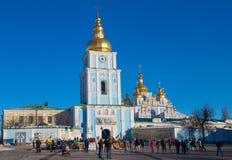 St Michael ` s Domed monaster, Kijów obrazy royalty free