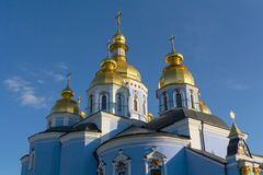 St. Michael`s Golden Domed Monastery at the center of Kiev Stock Images