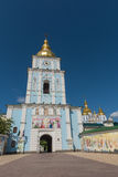 St. Michael's Golden-Domed Monastery Royalty Free Stock Photos