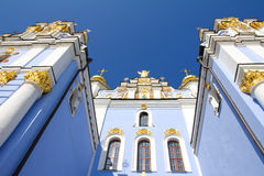 St. Michael's Golden - Domed Monastery, Kiev Stock Image