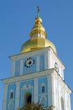 St. Michael's Golden Domed Monastery, Kiev Royalty Free Stock Photos