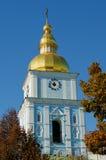 St. Michael's Golden Domed Monastery, Kiev Stock Images