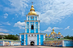 St. Michael's Golden-Domed Monastery in Kiev Royalty Free Stock Image