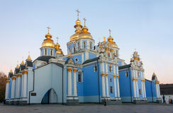 The St. Michael's Golden-Domed Monastery Stock Images