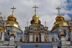 St. Michael's Golden-Domed Monastery, Kiev Stock Photos
