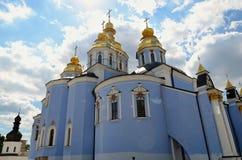 St. Michael's Golden-Domed Monastery, Kiev Royalty Free Stock Photo