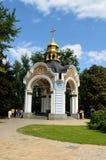 St. Michael's Golden-Domed Monastery, Kiev Stock Image