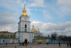 St. Michael`s Golden-Domed Monastery, Kiev, Ukraine stock image