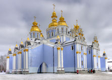 St Michael's Golden Domed Monastery in Kiev, Ukraine Stock Photos