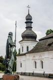 St. Michael`s Golden-Domed Monastery. Old building. Kiev. Ukraine Stock Photography