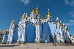 St. Michael's Golden-Domed Monastery Stock Photos