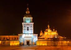 St. Michael S Monastery Stock Photos