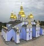 St. Michael's Monastery in Kiev Stock Photo