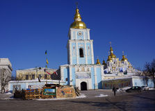 St. Michael's Monastery, Kiev Stock Photo