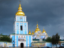 St. Michael's Monastery, Kiev Ukraine Stock Photo