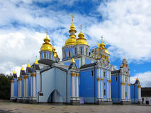 St. Michael's Monastery, Kiev Ukraine Royalty Free Stock Photography