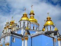 St. Michael's Monastery, Kiev Ukraine Royalty Free Stock Image