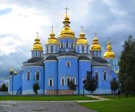 St. Michael's Monastery, Kiev Ukraine Royalty Free Stock Images