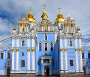 St. Michael's Monastery, Kiev Ukraine Stock Photos