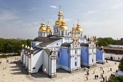 St. Michael's monastery in Kiev. Ukraine Royalty Free Stock Photo