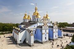St. Michael's monastery in Kiev. Ukraine royalty free stock photo