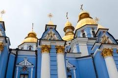 St. Michael's monastery in Kiev. Ukraine Stock Photography