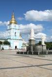 St. Michael's square, Kiev Royalty Free Stock Image
