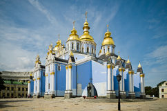 St. Michael& x27;s Golden-Domed Monastery Royalty Free Stock Image