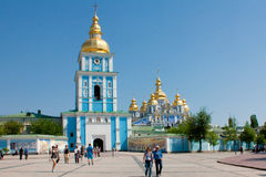 St Michaels cathedral in Kiev Stock Images