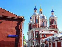 St milde Kerk Moskou, Rusland Stock Afbeeldingen