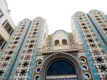 St. Mina Cathedral at Egypt. St. Mina Cathedral Egypt Stock Photos