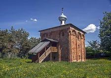 St Mina męczennika kościół zdjęcia royalty free