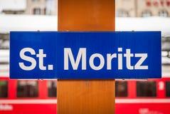 St. Moritz Train Station Imagen de archivo