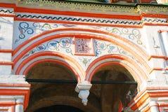 st moscow красный России собора базилика квадратный Стоковые Фото
