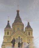 St nevski, de kathedraal van Alexander in nizhny novgorod, Russische federatie stock afbeeldingen