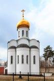 St Nicholas стоковое изображение rf