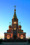 St. Nicholas Cathedral in Aktobe. (Kazakhstan) in the morning twilight Stock Image