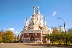 St Nicholas Cathedral, dia de outubro Pavlovsk, Rússia fotografia de stock royalty free