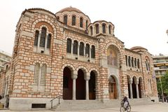St Nicholas Cathedral i Volos royaltyfri fotografi