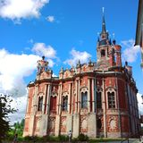 St. Nicholas Cathedral, Mozhaisk, Russia Royalty Free Stock Image