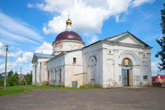 The St. Nicholas Cathedral. Myshkin, Russia. The St. Nicholas Cathedral July afternoon. Myshkin, Russia Royalty Free Stock Images