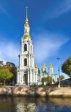 St. Nicholas Cathedral, St. Petersburg, Russland Stockfoto