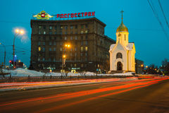 St Nicholas chapel in Novosibirsk at night Stock Photography