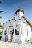 St. Nicholas Church, Draganescu, Romania Stock Photo