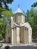 St Nicholas Church em Borjomi, Geórgia Imagens de Stock Royalty Free