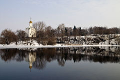 St. Nicholas Church at the monastery island. St. Nicholas Church is located on the island monastery in the city of Dnepropetrovsk Stock Image