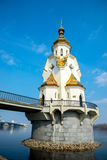 St. Nicholas Church. St. Nicholas's Church, Kiev Ukraine - located on an artificial island reached by a small bridge was built in 2004 Royalty Free Stock Photo
