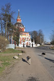 St. Nicholas Church village of Tsarevo. Royalty Free Stock Images