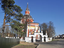 St. Nicholas Church village of Tsarevo. Stock Image